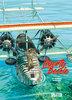 HC - Liberty Bessie 2 - Djian / Saint-Dizier / Vincent - Splitter NEU